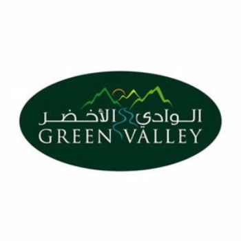 صورة للمصنع GREEN VALLEY