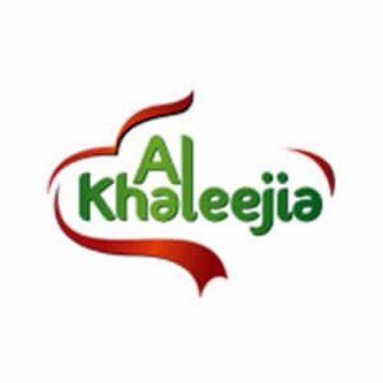 صورة للمصنع AL KHALEEJIA