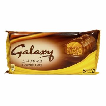 Picture of GALAXY CAKE CARAMEL 30GM