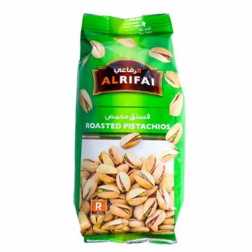 Picture of AL RIFAI SALTED PISTACHIO 180G