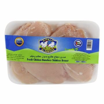صورة AL RAWDAH Chicken Boneless skinless Breast 500g