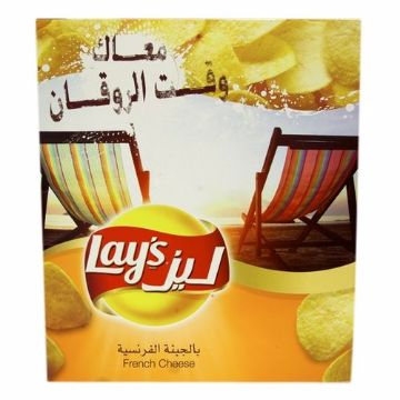 Picture of LAYS P/CHIPS CHSE&ON  D 14X25G