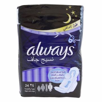 صورة ALWAYS ULTRA NIGHT STAR+24's