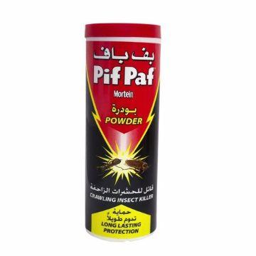 صورة PIF PAF POWDER CIP 100GM