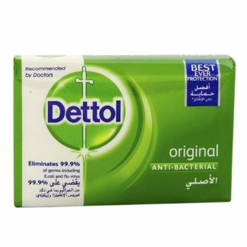 Picture of DETTOL SOAP ORIGINL 125GM