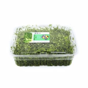 صورة BARAKAT FRESH PARSELY CHOPPED 250GM