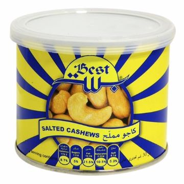 صورة BEST CASHEW CAN 110GM