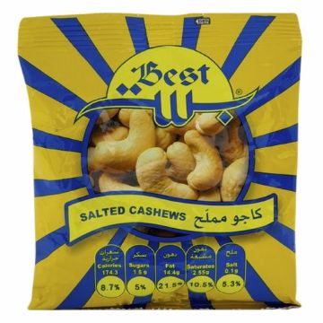 Picture of BEST CASHEW BAG 150GM