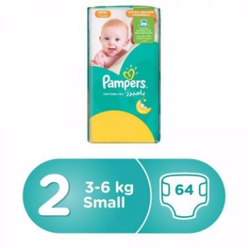 صورة PAMPERS NB M3P S2 64'S VP