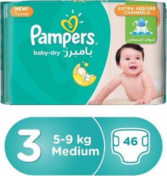 صورة PAMPERS AB M3P S3 46'S VP