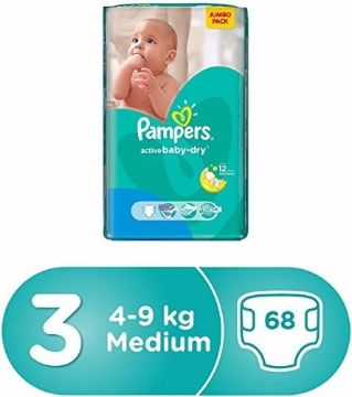Picture of PAMPERS AB M3P S3 68'S JP