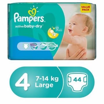 صورة PAMPERS AB M3P S4 44'S VP