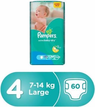 Picture of PAMPERS AB M3P S4 60'S JP