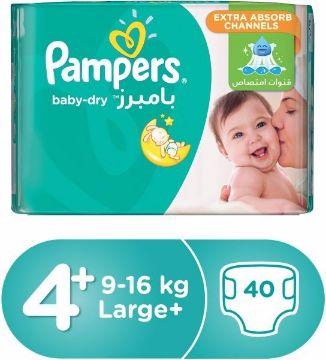 صورة PAMPERS AB M3P S4P 40'S VP