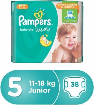صورة PAMPERS AB M3P S5 38'S VP