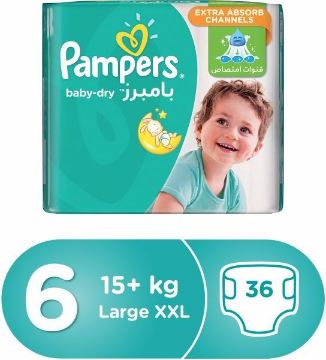 Picture of PAMPERS AB M3P S6 36'S JP