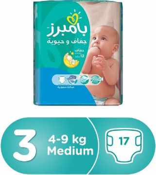Picture of PAMPERS AB S3 CP17