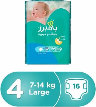 Picture of PAMPERS AB S4 CP16