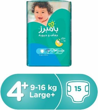 Picture of PAMPERS AB S4P CP15