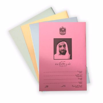 Picture of YEAR OF ZAYED A5 NOTEBOOK
