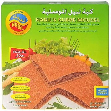 Picture of NABIL MOUSEL KUBBA 800GM