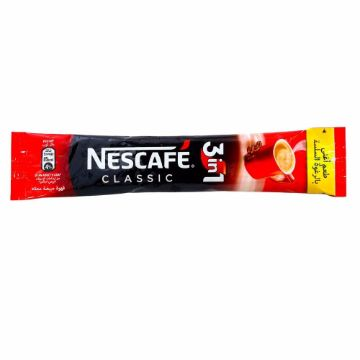 Picture of NESCAFE MYCUP 3IN1 20GM