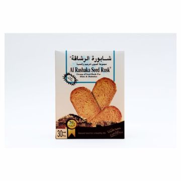Picture of Al Rashaka Rusks Group of Seeds for Diet and Diabetics 420 gms