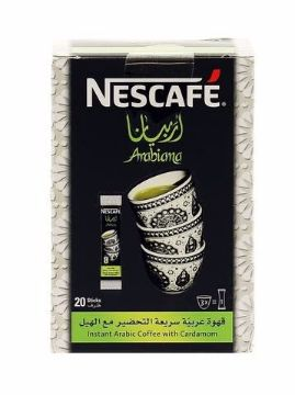 Picture of NESCAFE ARABIANA CARDAMOM20X3G