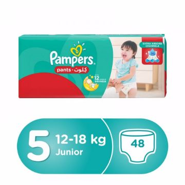 صورة PAMPERS PANTS S5 48 JP