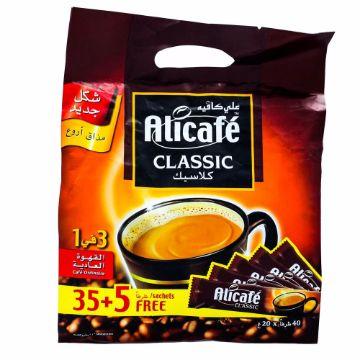 صورة ALICAFE CLASSIC 3IN1 20G 35+5