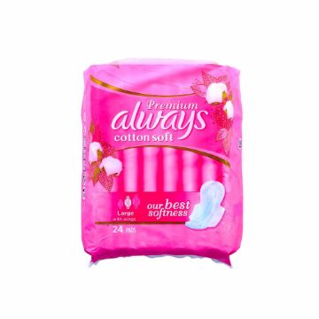 صورة ALWAYS TOTAL PROTECTION 24S