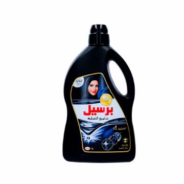 Picture of PERSIL BLACK 3LT