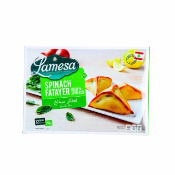 Picture of LAMESA SPINACH FATAYER 350G