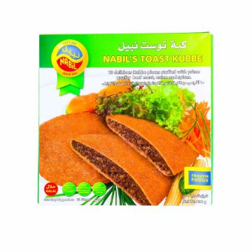 Picture of NABIL KUBBA TOAST 800GM