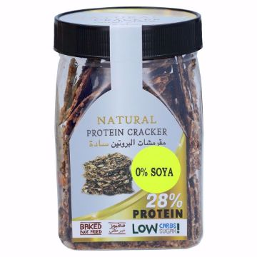 Picture of MB TOAST ROAST CRCKR PLAIN200G