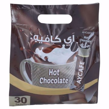 صورة AYCAFE INSTANT HOT CHOCOLATE 30X20G