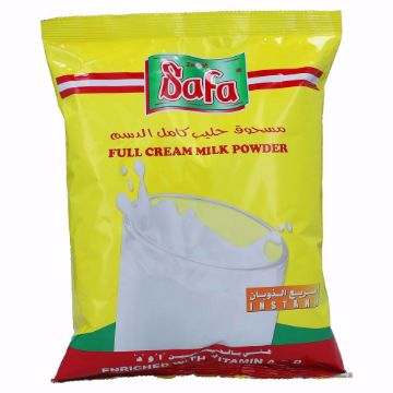 صورة SAFA F.CREAM MILK POWDER 900GM