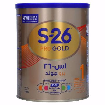 Picture of S.26 GOLD PRO M POWDER CAN900G