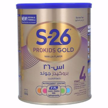 Picture of S-26 PROG KIDS GOLD 4 CAN 900G