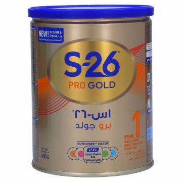 Picture of S.26 GOLD PRO M PWDER CAN 400G