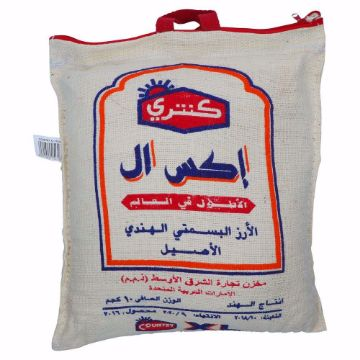Picture of COUNTRY XL BASMATI RICE 10KG