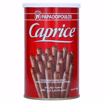 Picture of CAPRICE CLASSIC HAZELNUT 250GM