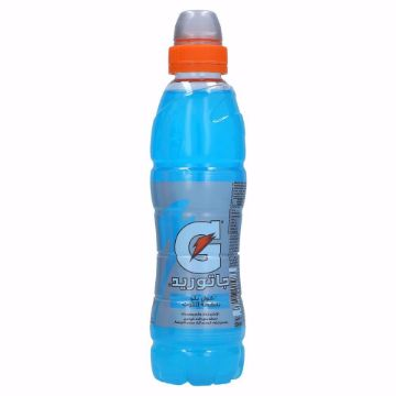 صورة GATORADE COOL BLUE RASPBERRY500ML