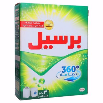 Picture of PERSIL LF GREEN 3KG