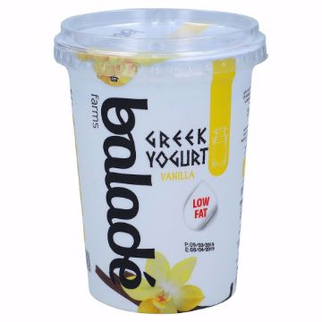 Picture of BALADE GRK YOGURT0% VANILA450G