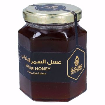 صورة SAMAR HONEY GLASS JAR 290ML