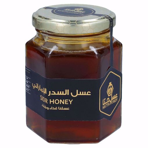 Picture of SEDER HONEY GLASS JAR 290 ML