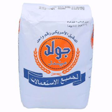 Picture of GOLD MEDAL KT  WHEAT FLOUR 2kg