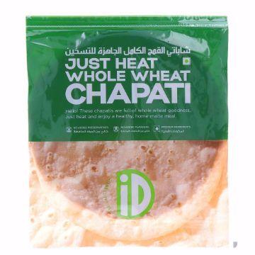 صورة ID WHOLE WHEAT CHAPATI 1X10PCS