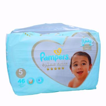 صورة PAMPERS PRMUM CAR SIZE5 VP46S